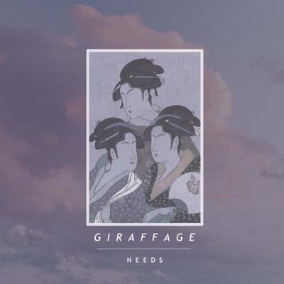 SXSW 2013 Showcasing Artist of The Day: Giraffage