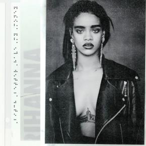 Rihanna – Bitch Better Have My Money (Remixes)
